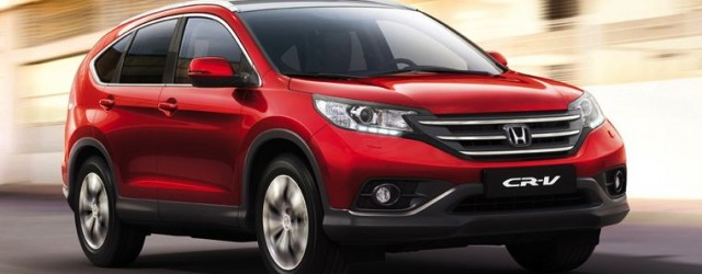 The Honda CR-V is a two or four wheel drive car designed to get us through the […]