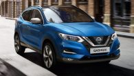 The Nissan Qashqai has been ever popular due to constant technology updates and cosmetic tweaks and 2017 […]