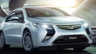 The Vauxhall Ampera is a range extending electric car. Like the Nissan Leaf you need to plug […]