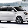 SsangYong Turismo and all SSangYong cars removed from Scheme 10th January 2019. We will find out their […]